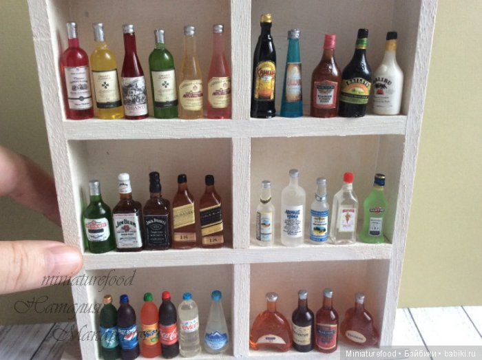 кукольные напитки