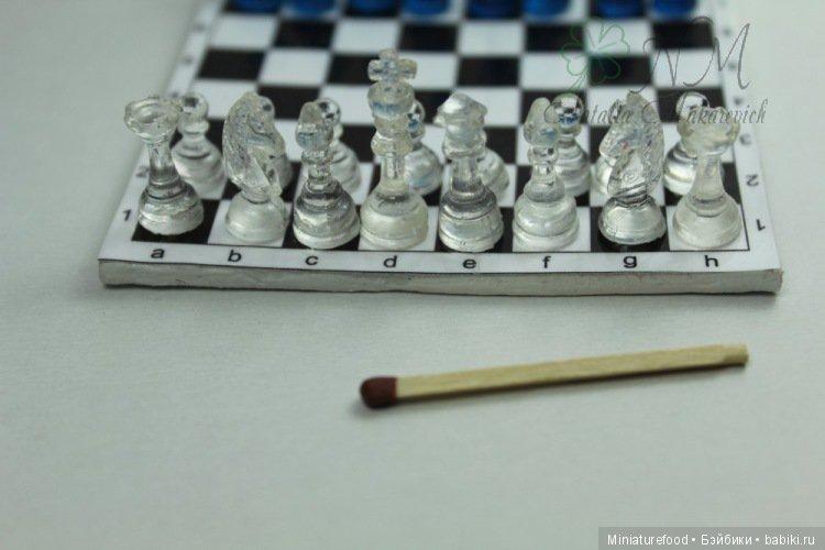шахматы для кукол