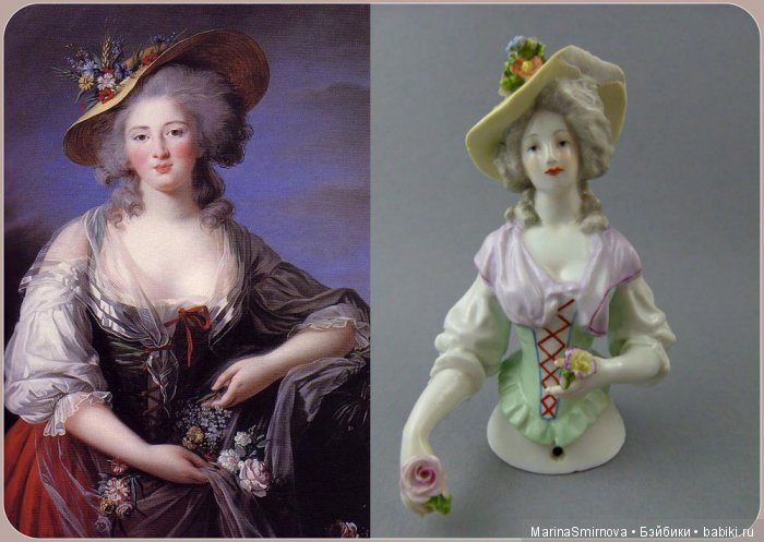 Елизаве́та Французская— французская принцесса,