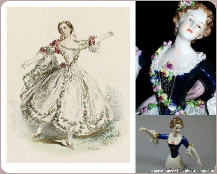 Мадемуазель Камарго (Marie-Anne Cupis de Camargo) — артистка балета, первая танцовщица парижской Королевской академии музыки в 1726—1735 и 1742—1751 годах.