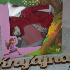 Фирменный сет осенний с пальто на кукол Крузелинг, Kruseling