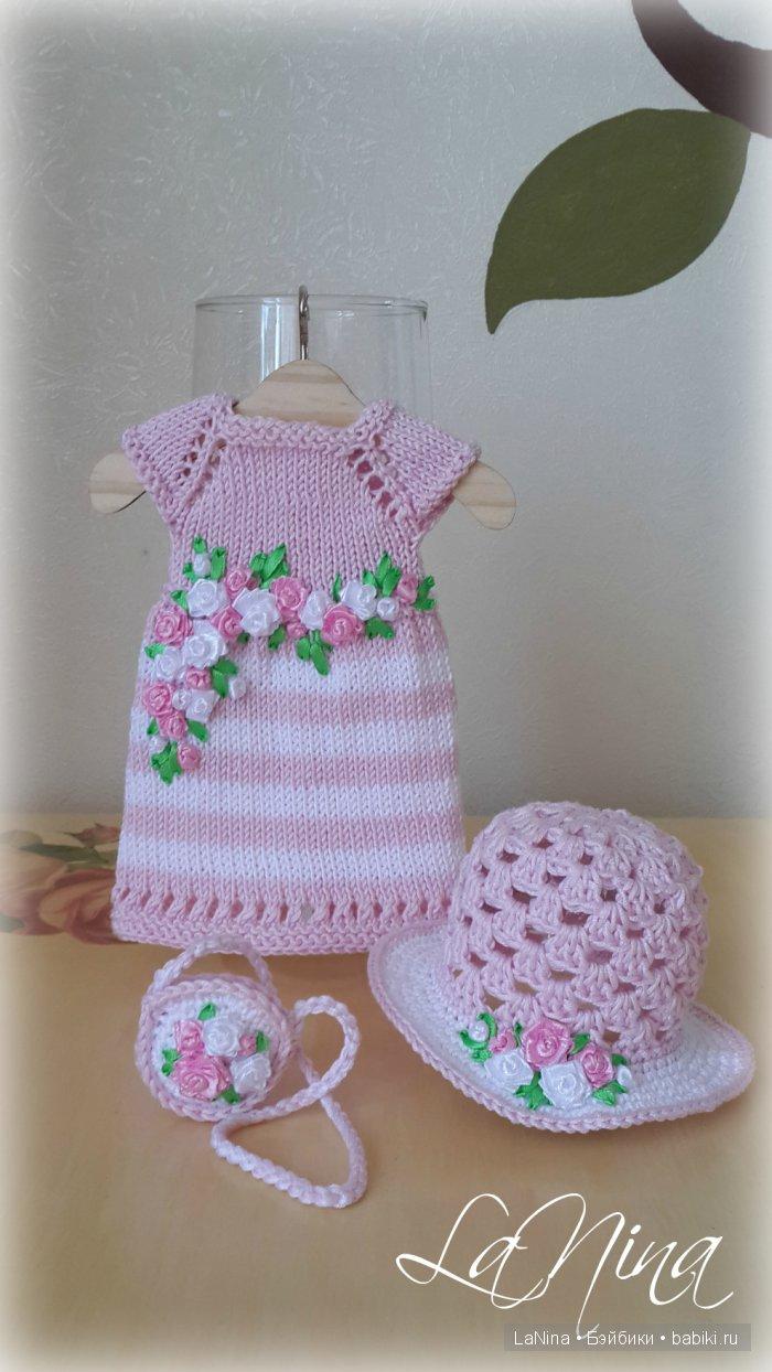 Платье и аксессуары для куклы Batsy MC Coll