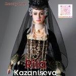 Марфа Матвеевна царица девственница