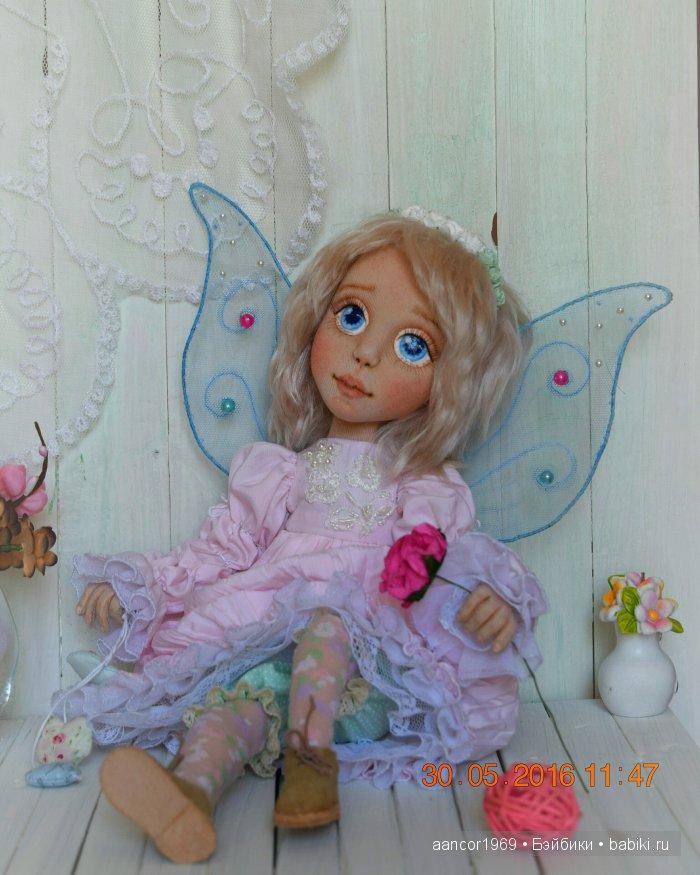 Авторская кукла. Фея Любви.