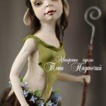 Авторская кукла Страж тридевятого королевства