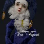 Авторская фарфоровая кукла Пьеро