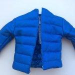 Куртка от Зеленого БМР