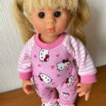 Нежная блондинка - студийный вихтель Lea (Лея), Rosemarie Anna Muller