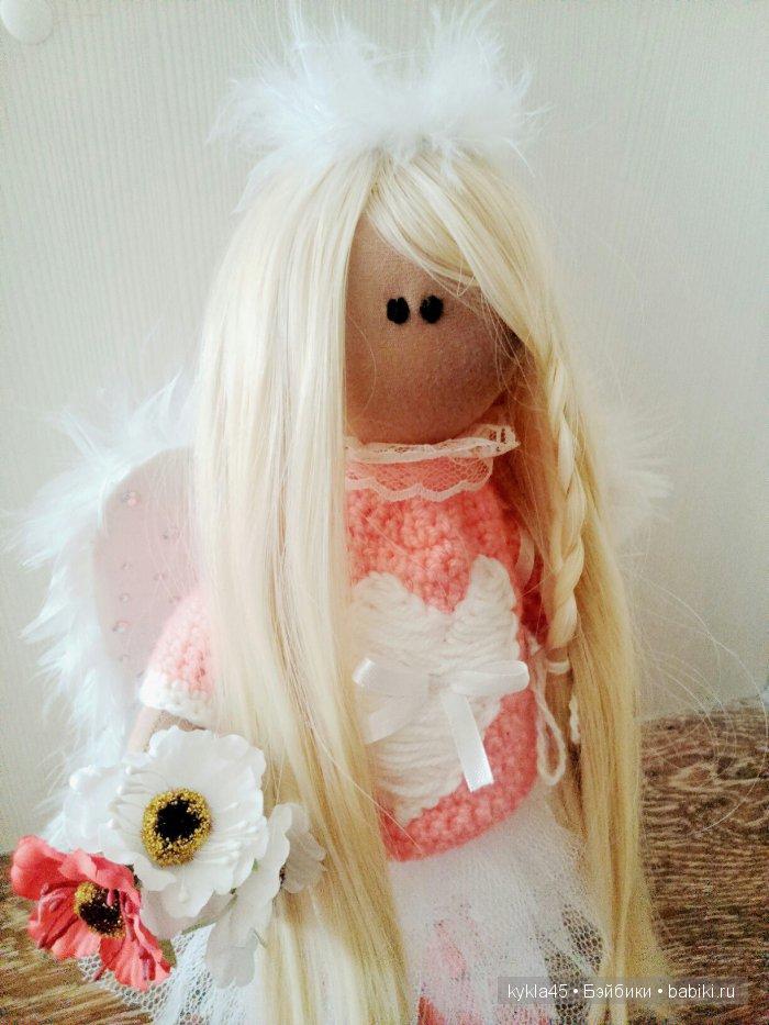 Интерьерная кукла Нежный ангел