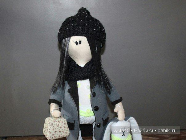 Интерьерная кукла Модница