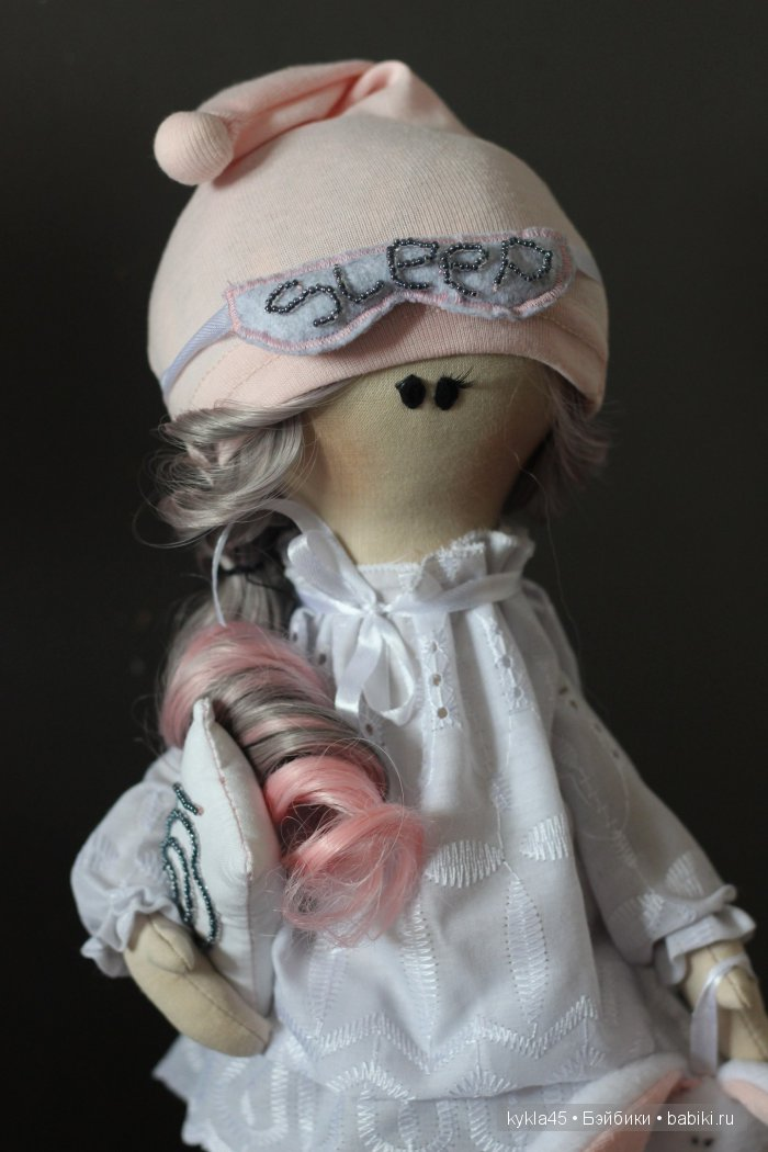 Интерьерная кукла Засоня
