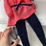 Комплект одежды для Нарае и кукол формата MSD со схожими размерами