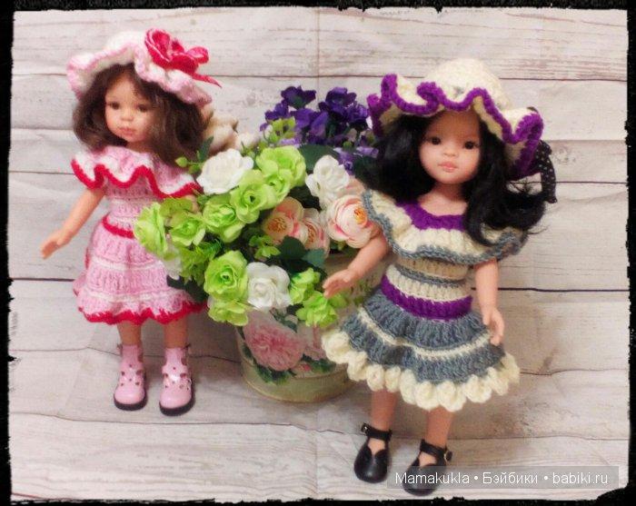 Куклы подружки