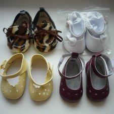 Обувь и носочки для Gotz ( 50 см)