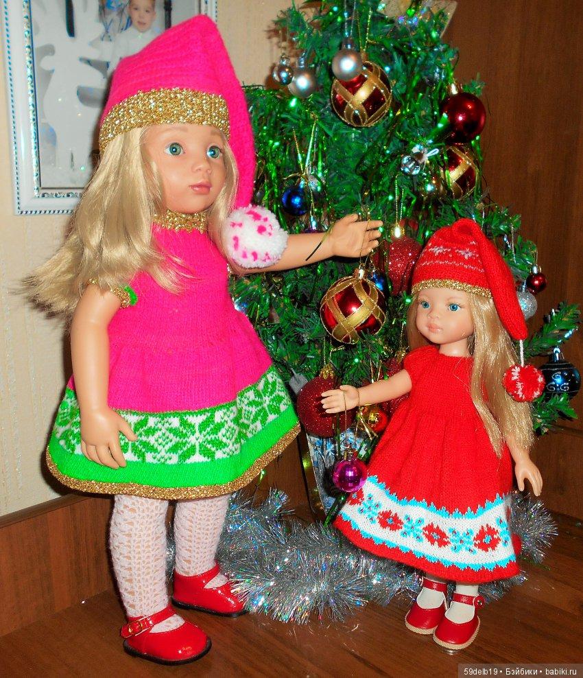 Куклы Готц и Паоло Рейна, одежда для кукол
