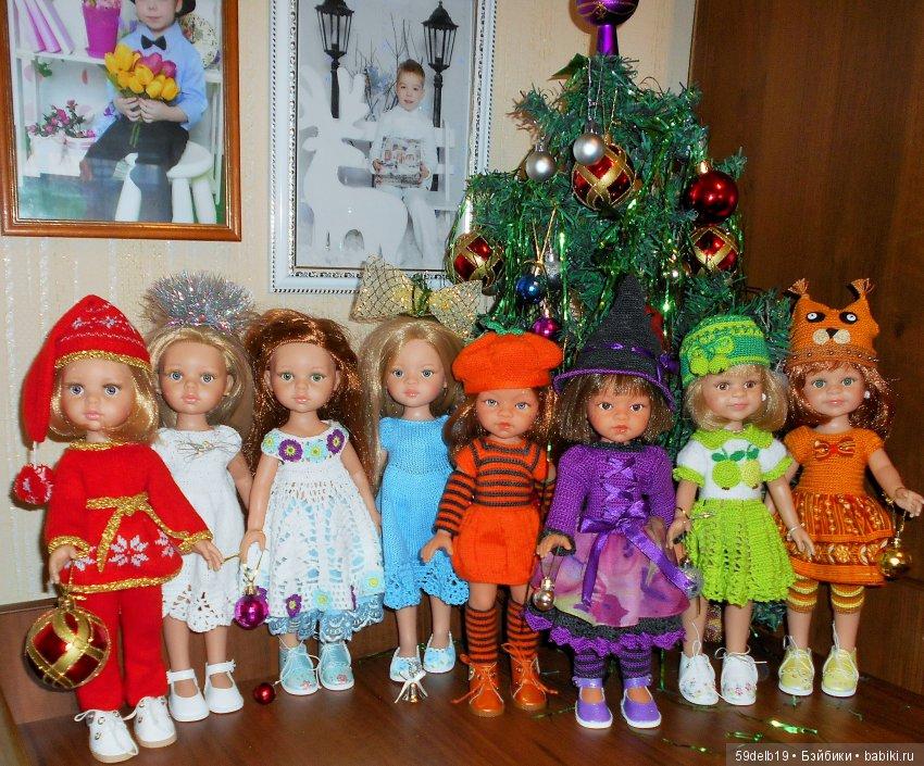 Кулы Паоло Рейна, одежда для кукол, ручная работа