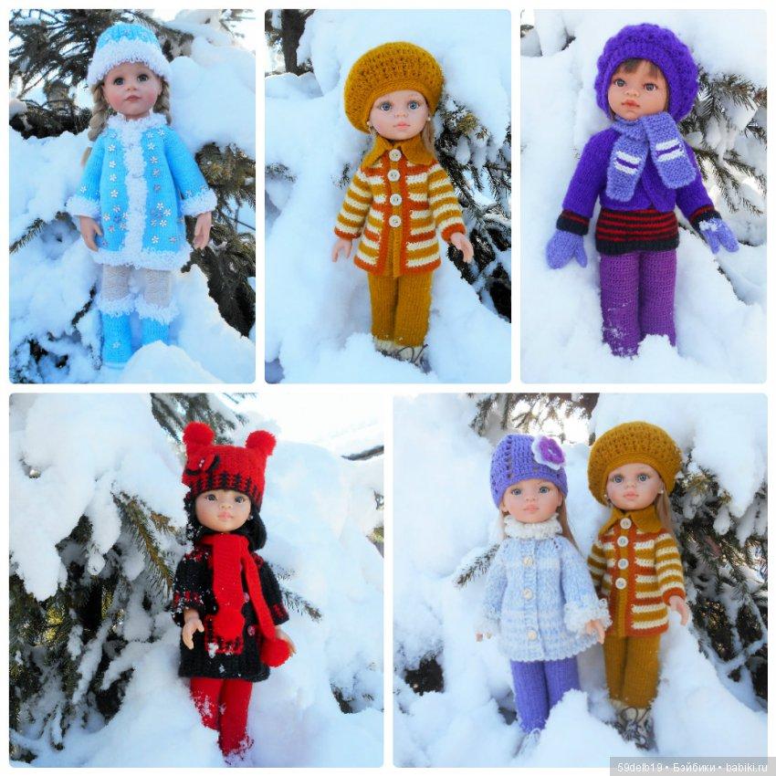 Куклы Паоло Рейна, Готц, Антонио Хуана Мунекас, одежды для кукол