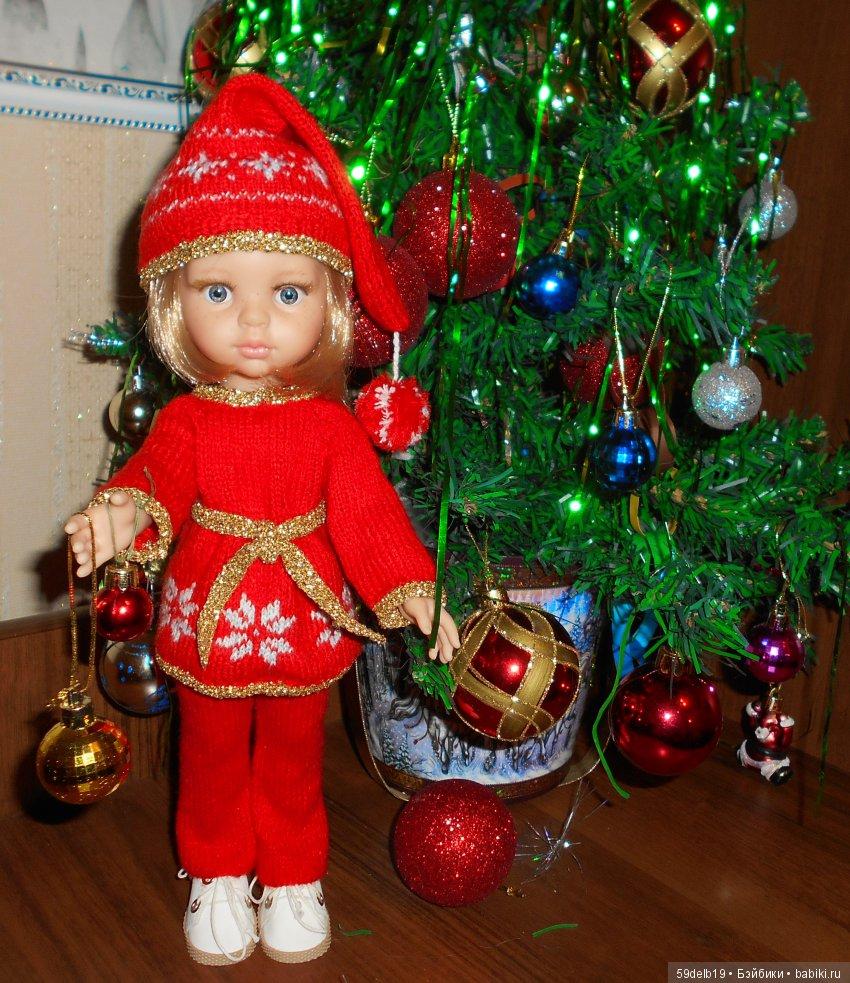 Одежда для кукол Паоло Рейна на заказ