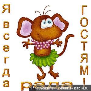 59delb19  Галина Ефремова, одежда для кукол