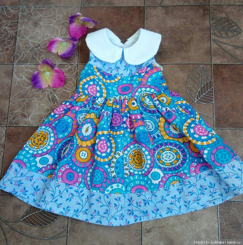 одежда для кукол а заказ