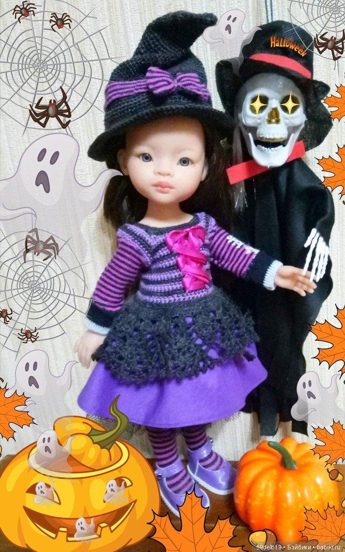Хеллоуин наступает