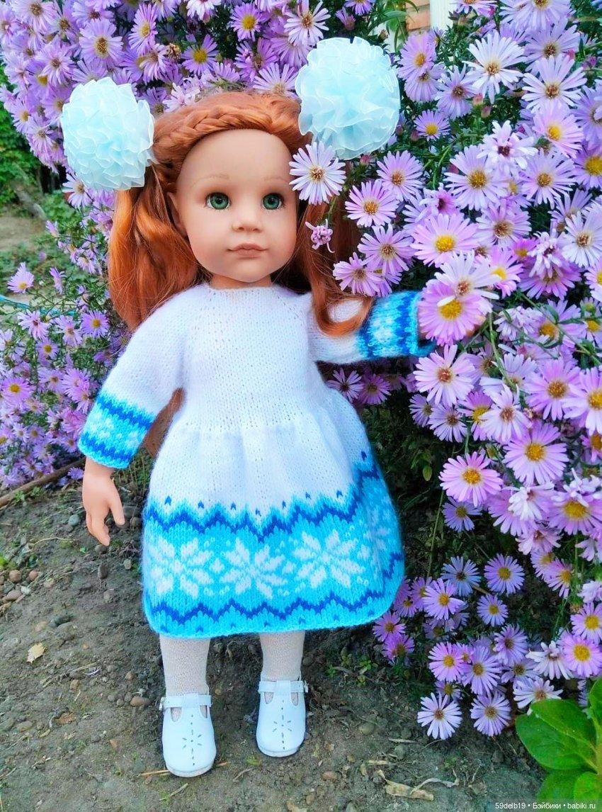 Куклы Готц, одежда для Готц , ручная работа