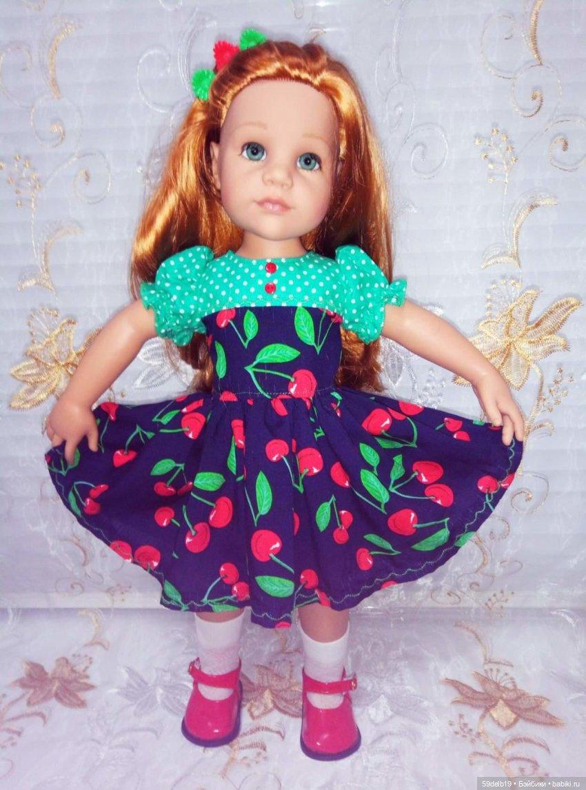 Куклы Готц, одежда для Готц
