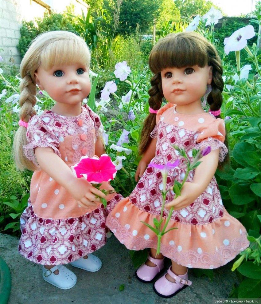 одежда для кукол в наличии и на заказ
