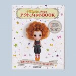 Книга в JPGформате Blythe Outfit BOOK Heart Warming Life Series New lesson book Doll Kawaii Japan