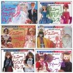 Комплект журналов в PDFформате My favorite doll book (6 изданий)