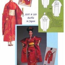 Barbie in Japan by Sarah Eames, APF#189