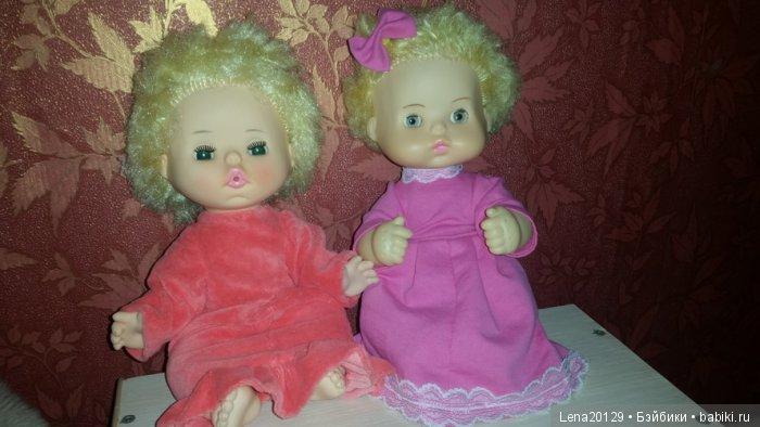 Соня и Иришка