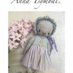 Продам мишку  Анны Цымбал