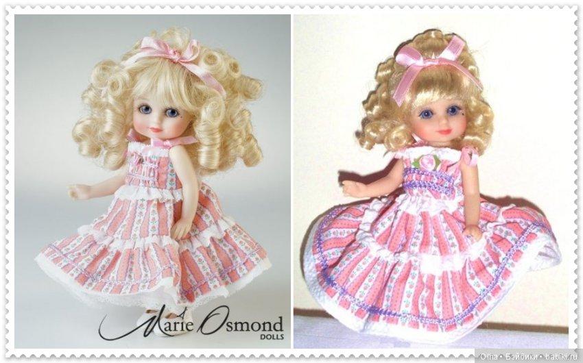 Marie Osmond, vinyl doll, Adora Belle Calender Girls Series, June