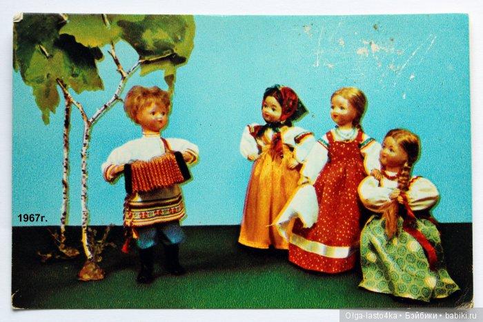 Куклы в русских национальных костюмах. Художники Е.Аскинази и Е.Борисова.