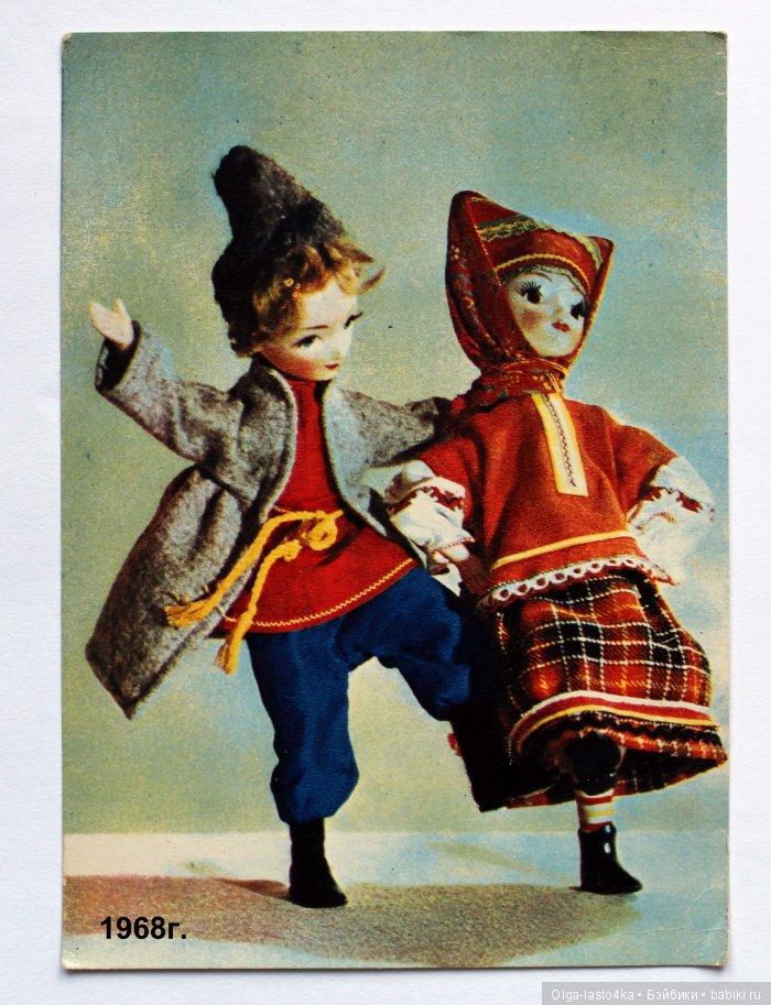 """""""Мороз не велик, да стоять не велит"""". Автор костюмов и композиции художник Р.Спасская скульптор И.Манухина"""