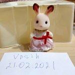 Chocolate rabbit girl из сета Seaside Birthday party
