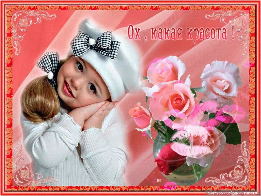Коммент к фото девушки