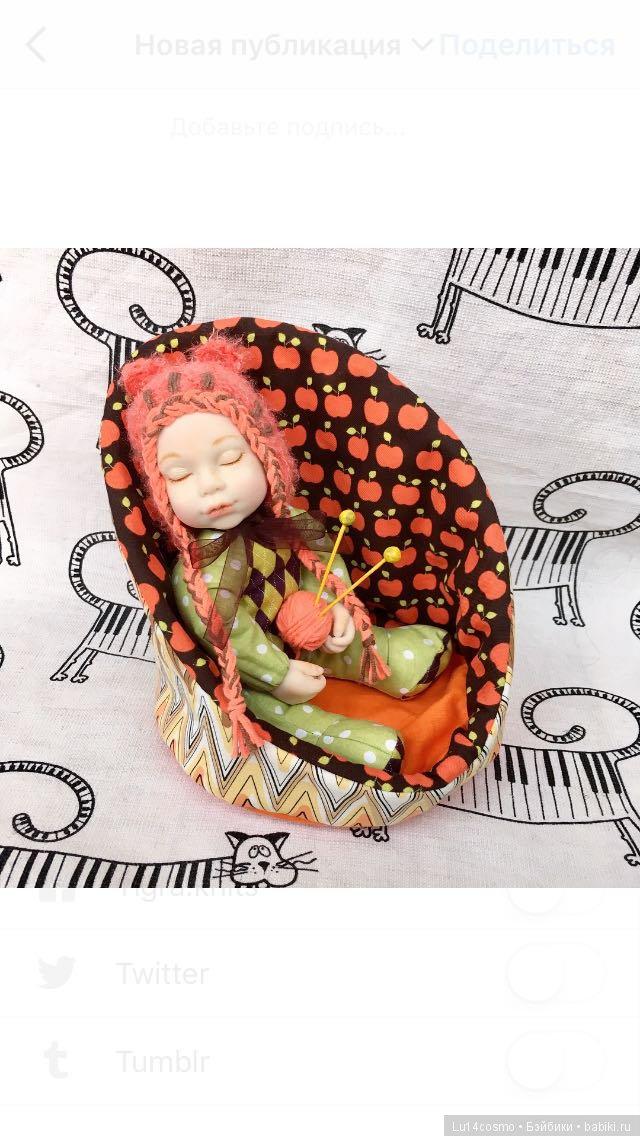 Малыш Тигренок! Кукла 27 см. Выполнена в смешанной технике, голова и ручки - полимерная глина, тело- текстиль! Внутри проволочный каркас)