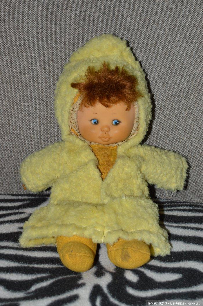 Кукла СССР Эскимоска в оригинальной своей Шубке