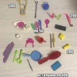Мелочи для кукол формата барби