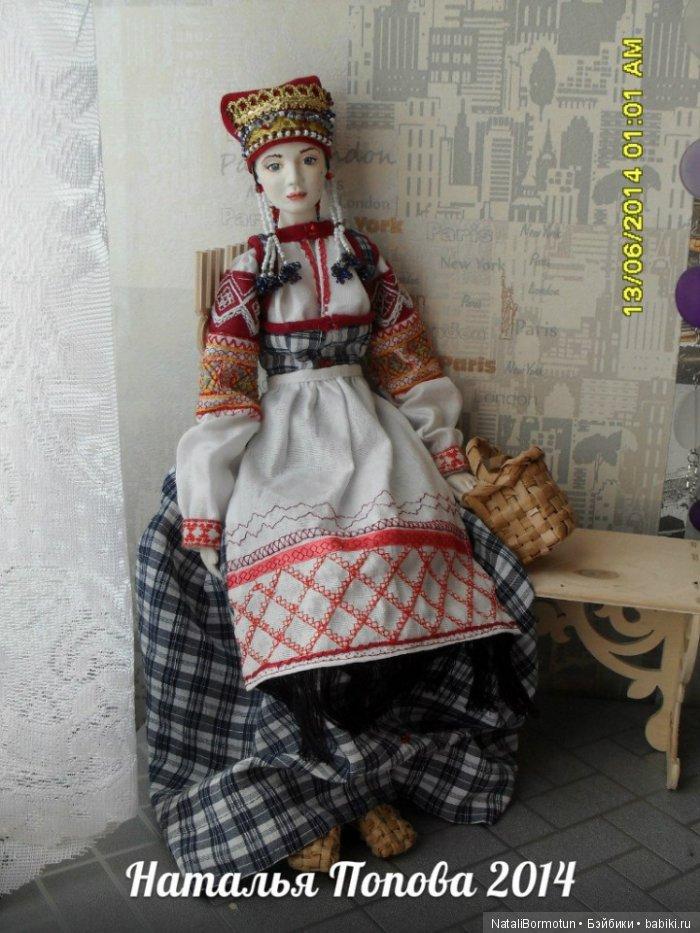 Кукла в костюме Смоленской губернии