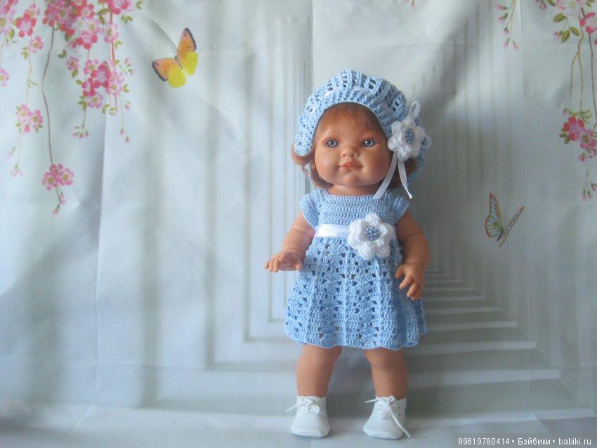 Ажур для кукол. Вязаная одежда для кукол (Аntonio Juan)