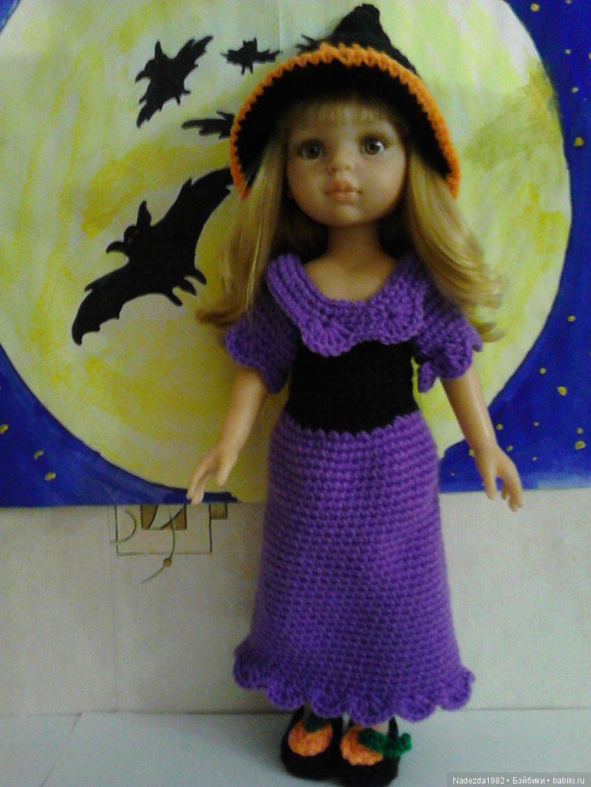 Образ колдуньи для кукол Паола Рейна