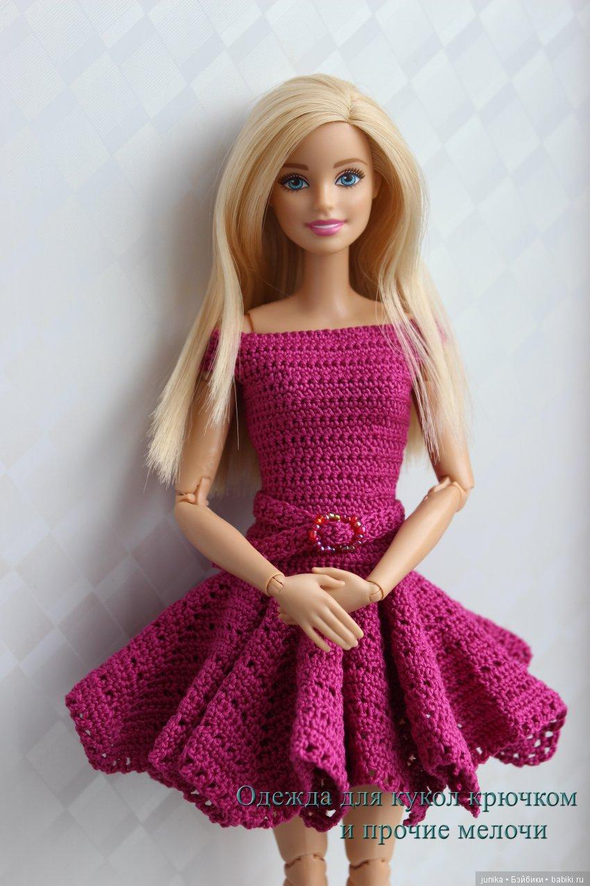 Платье на барби своими руками для начинающих