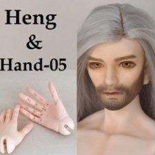 Новинки 72 см: Heng и мужские шарнирные кисти