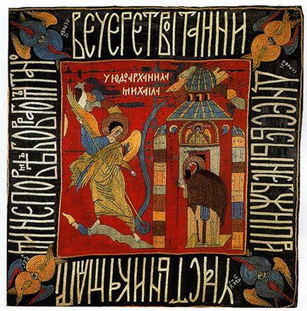 Работа Соломонии Собуровой