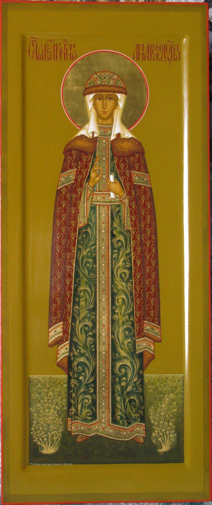 Святая Анна Всеволодовна, княгиня Янка