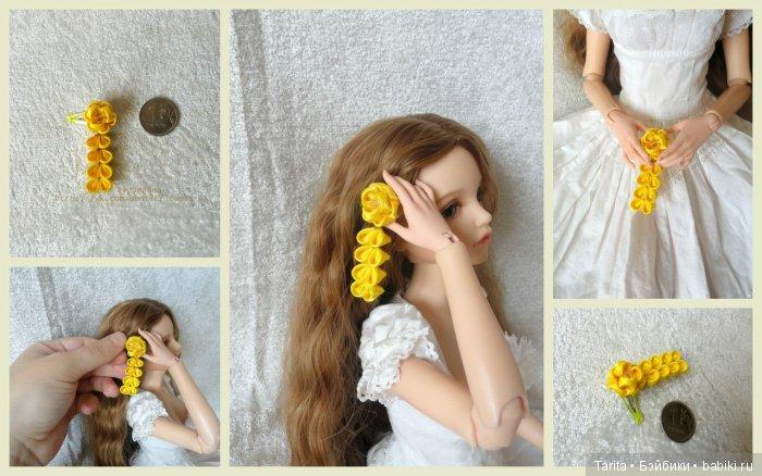 "Зажим ""Жёлтая роза"""