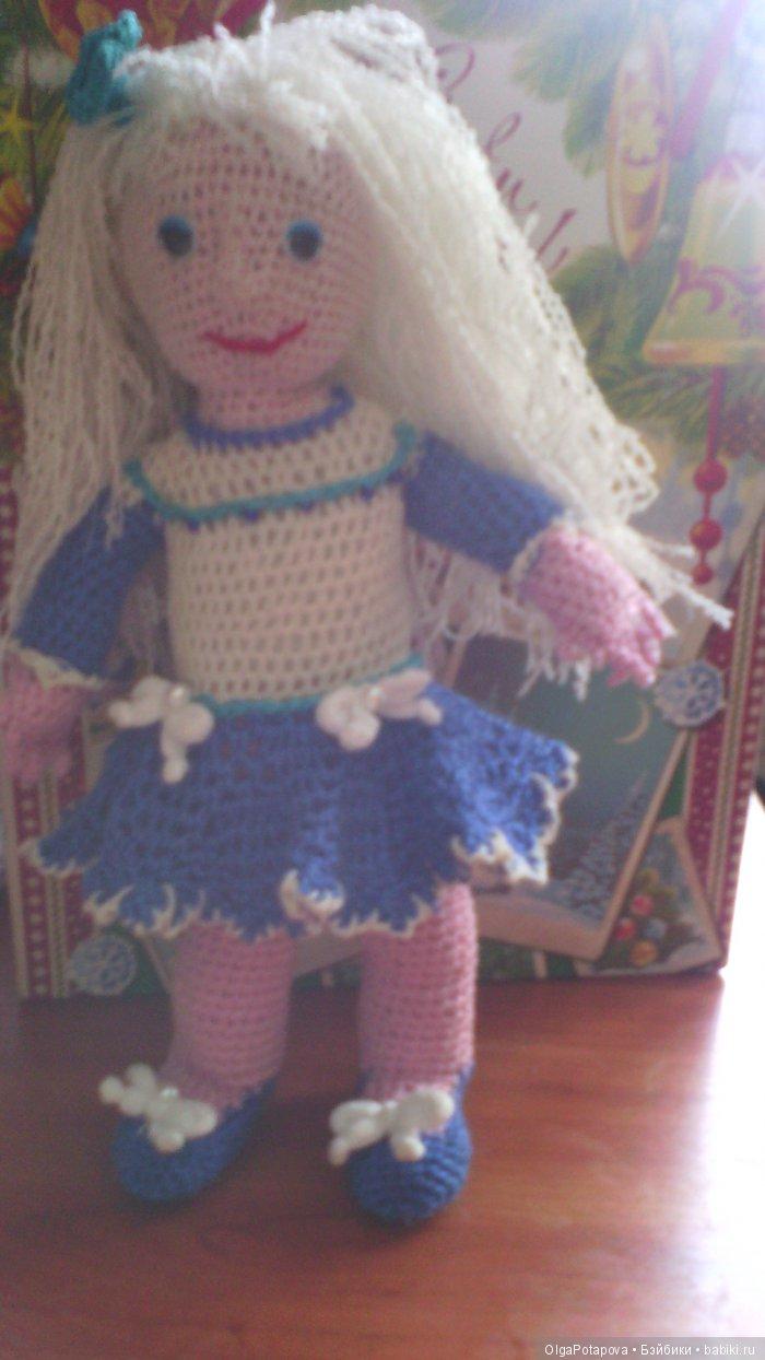 Кукла Наташа. 25 см.